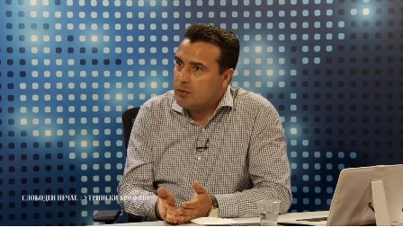 Zaev convinced that SDSM-led coalition will beat DUI in 6th electoral district, urges party to reform