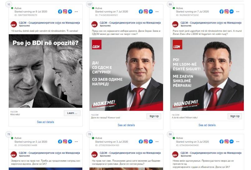 Zaev spends big on sponsored Facebook posts