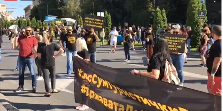 VIDEO: Tourism workers stage protest