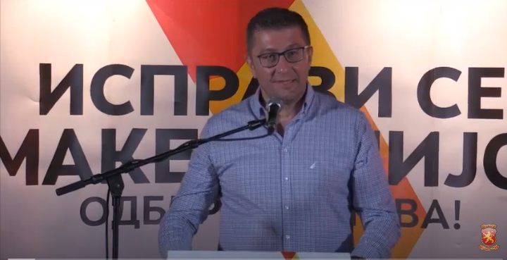 Mickoski: July 15 elections are a choice for the future or for injustice and corruption