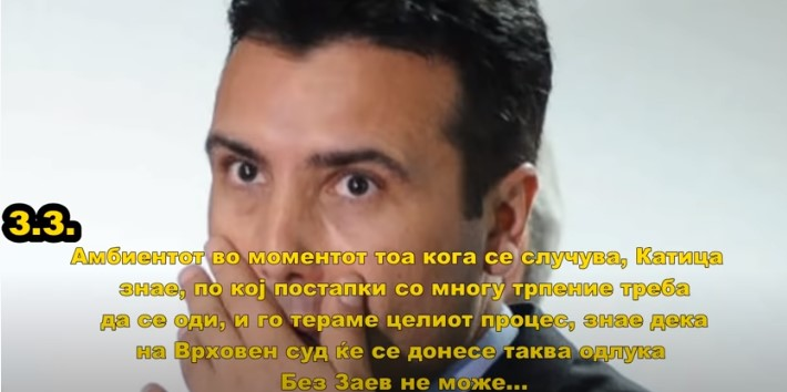 SDSM in panic: Video showing Zaev arranging the end of a court case has been removed