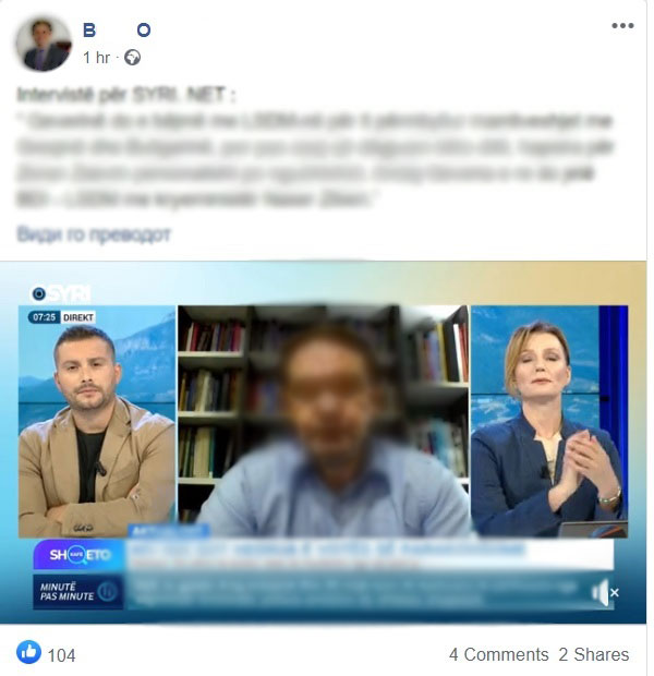 A Deputy Prime Minister in the Government broke the election silence, posted an interview with foreign media on Facebook