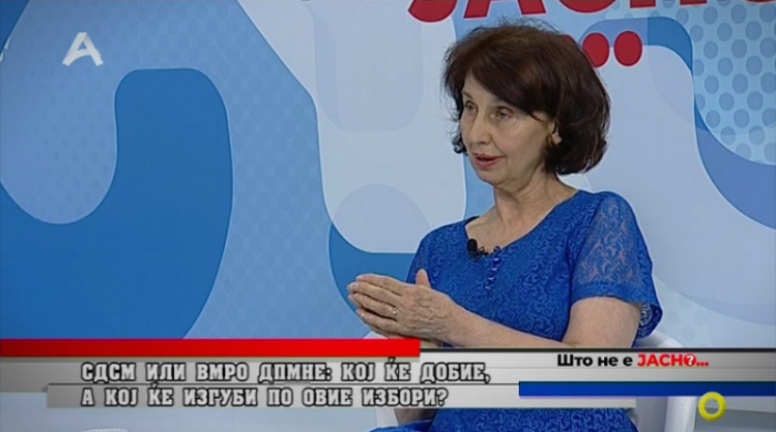 Siljanovska Davkova: VMRO-DPMNE should form the new government, for the first time we have a democratic party president