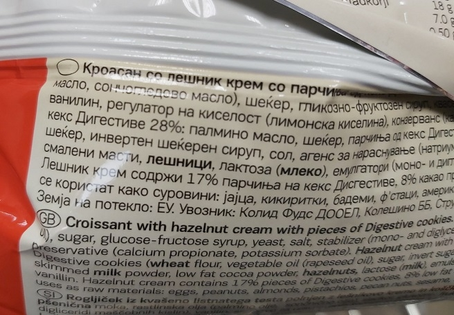 Greek products in Macedonia are imported with a declaration in () language