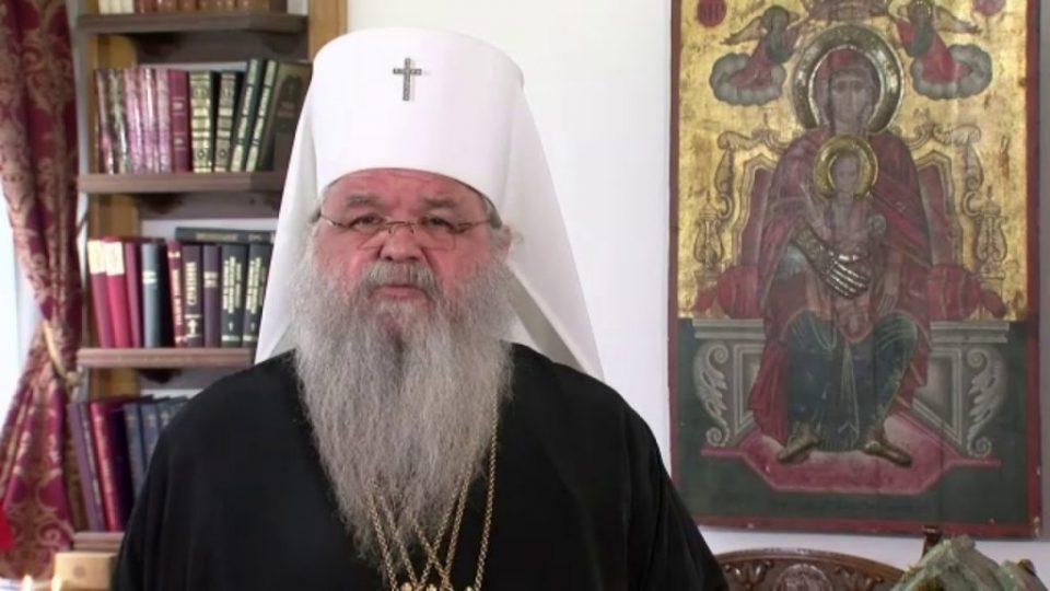 Archbishop Stefan condemns the conversion of Hagia Sophia