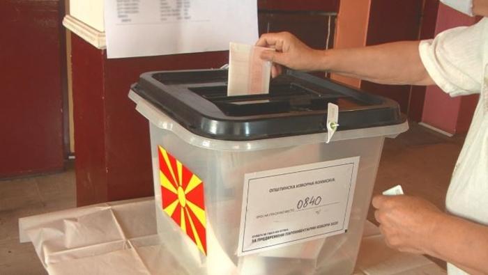 VMRO demands manual recount of the votes