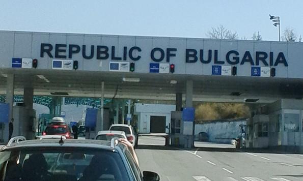 Bulgaria closes border with Macedonia because of the coronavirus crisis