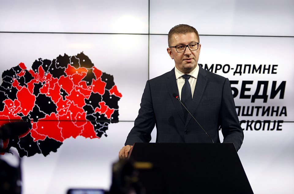 Mickoski: SDSM offered money and amnesties to several of our MPs to join their coalition