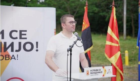 Mickoski in Kriva Palanka: VMRO-DPMNE has had successful election campaign