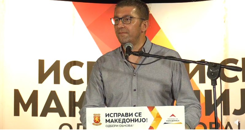 Mickoski: Politics is distracting the country from the actual healthcare and economic crises we face
