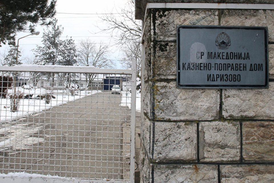 Idrizovo prison detainee tests positive for coronavirus