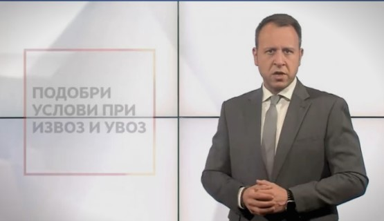 Janusev: Only a state with a strong private sector is a strong state