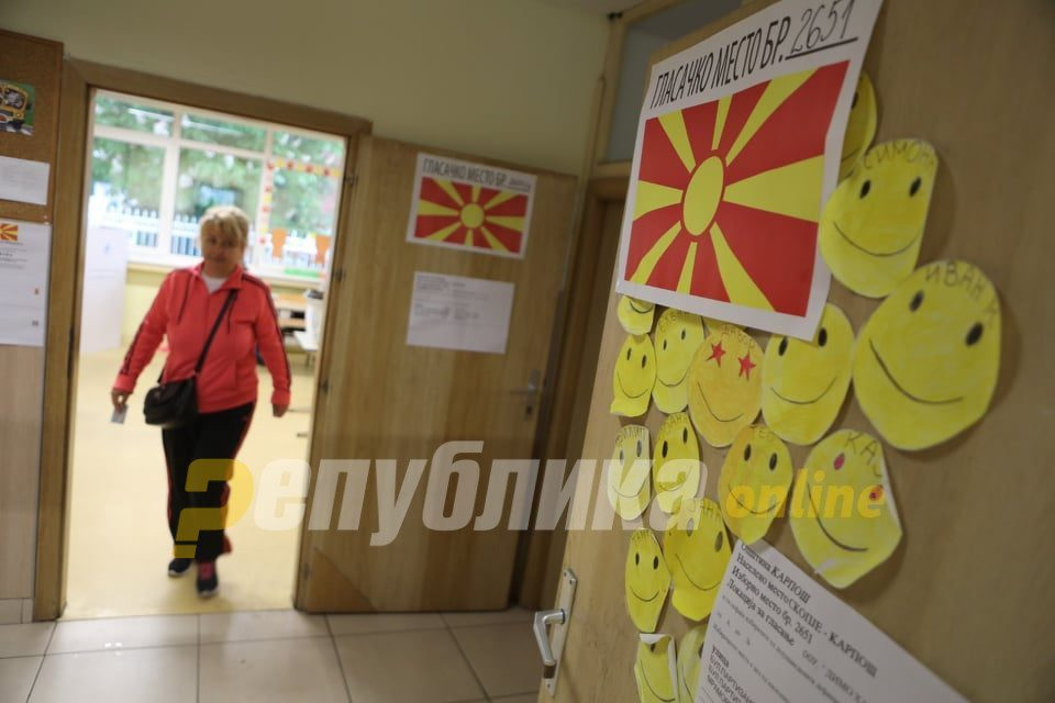 Over 2,000 domestic and foreign observers to monitor elections