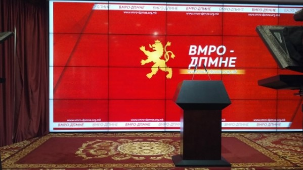 VMRO-DPMNE pledges to further the decentralization of Government by empowering municipalities