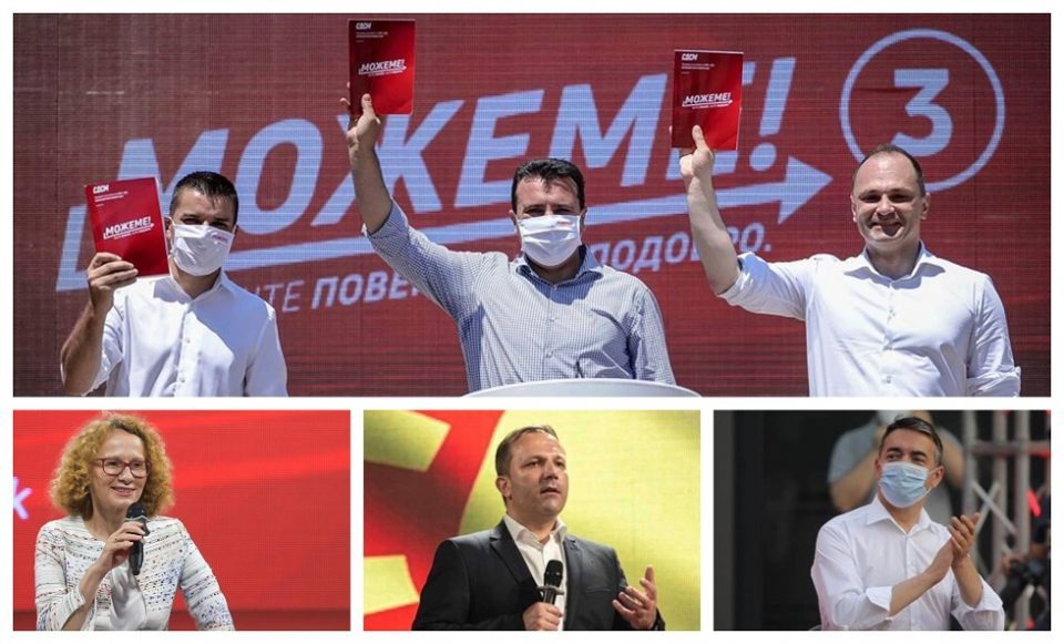 Surreal campaign video from SDSM – the party brags with its handling of the coronavirus on the day Macedonia suffered its worst toll