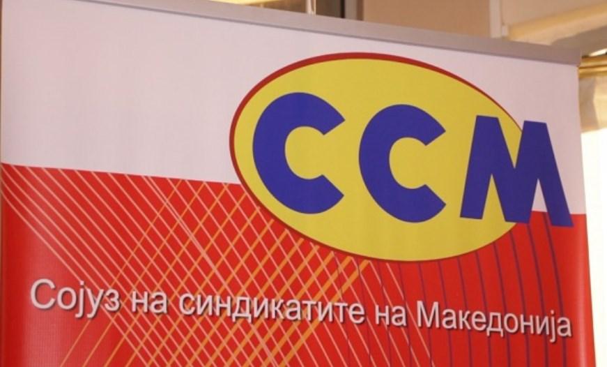 SSM union demands criminal investigations into companies who abused the corona stimulus program