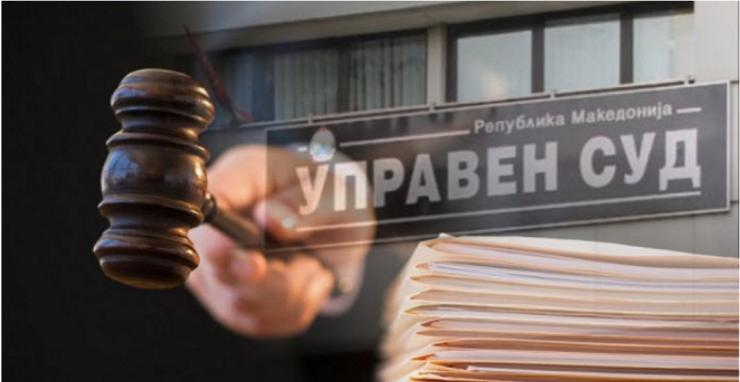 Parties expected to turn to the Administrative Court after the Electoral Commission dismisses their complaints
