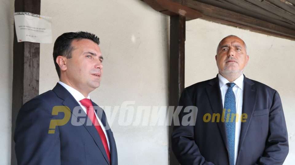 Zaev insists Macedonia gained recognition for its language from the EU, but admits that the treaties with Bulgaria and Greece will be a big part of the accession process