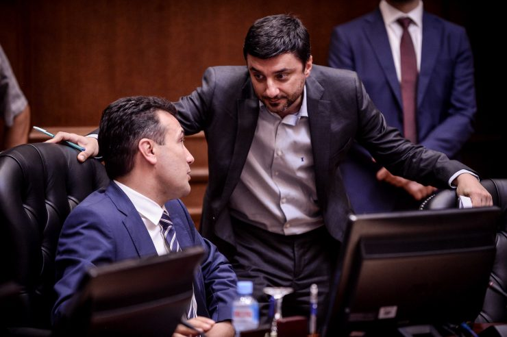 """Zaev's office tried to present the Russian prank as a """"hybrid attack"""" - Republika English"""