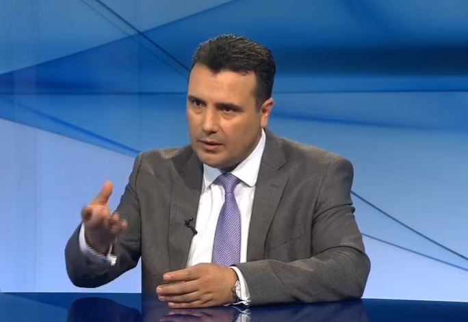 Zaev repeats his claim that the Macedonian language is becoming an official EU language