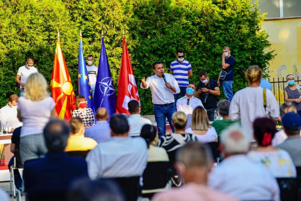 VMRO-DPMNE: Zaev and SDSM are systematically destroying the economy in Macedonia