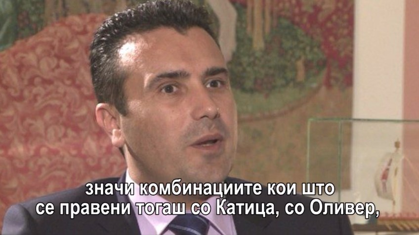 """[AUDIO] Zaev admits that he made """"combinations"""" with Katica, he arranged the census, Talir 2 and Postenska Banka cases to fall"""