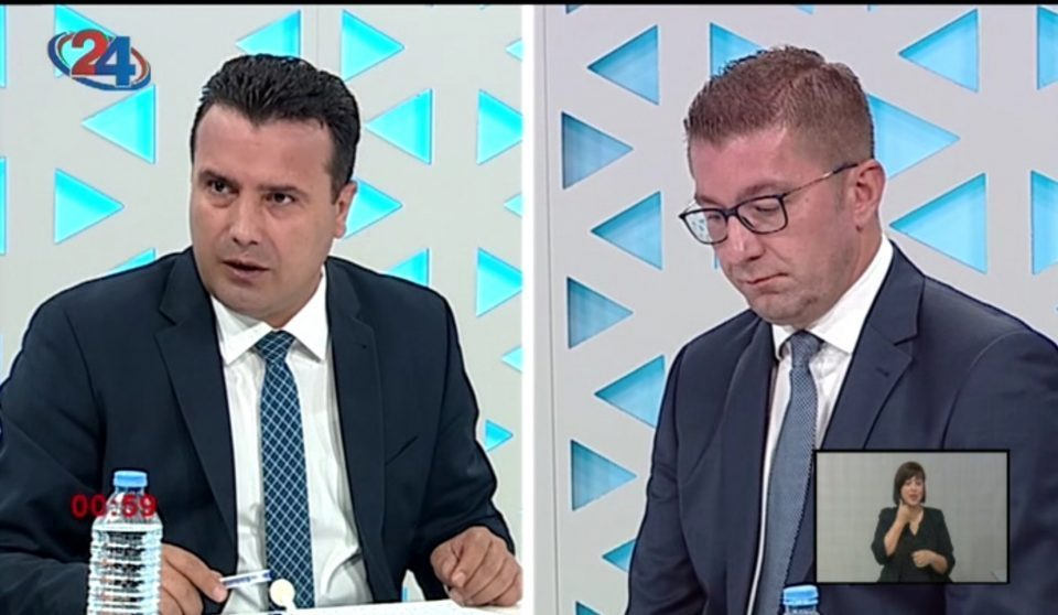 Zaev offers the creation of a minority Government to avoid Ahmeti's nationalist blackmail