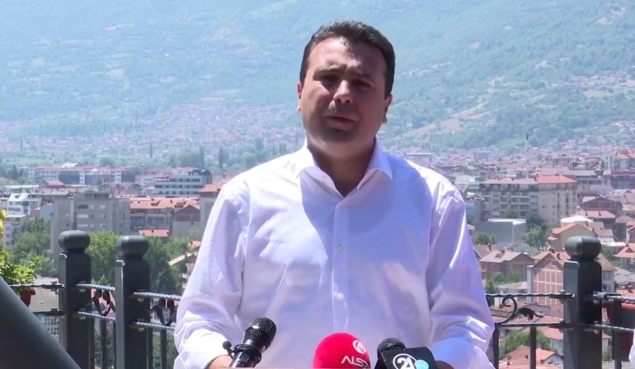 Zaev in Tetovo: EU negotiating process to be completed in six years