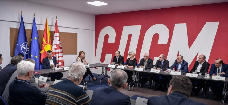 SDSM confirms that no government has been agreed yet