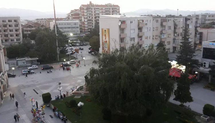 Kumanovo News