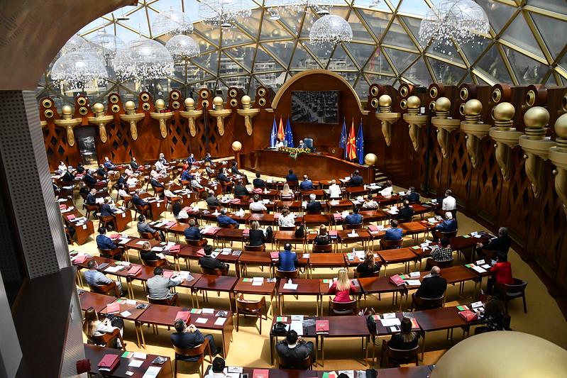 VMRO-DPMNE representatives reject the nomination of Talat Xhaferi for Speaker