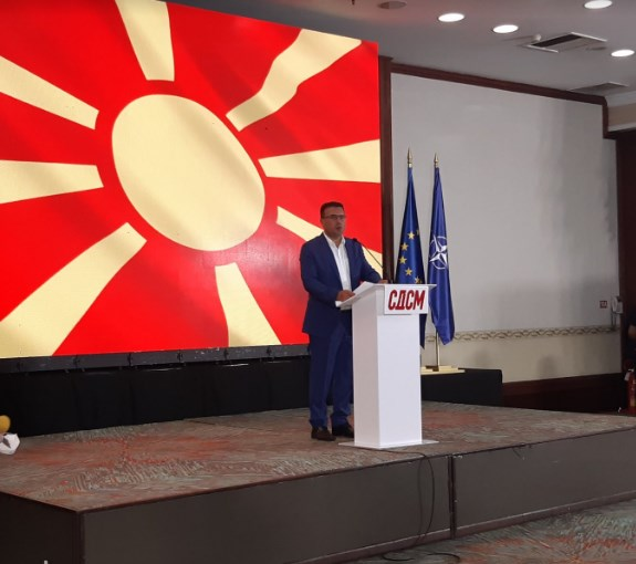 Zaev expects his new ministers to act honestly and responsibly