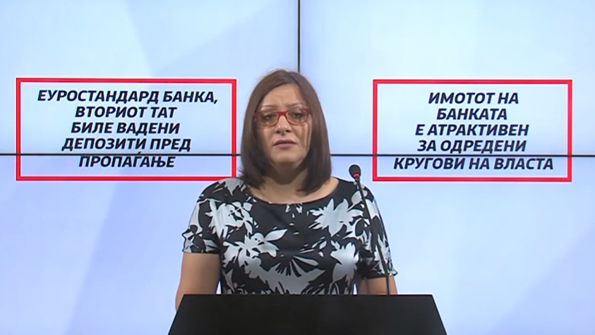 VMRO demands an investigation into the politically linked companies who received credits from the failing Eurostandard Bank