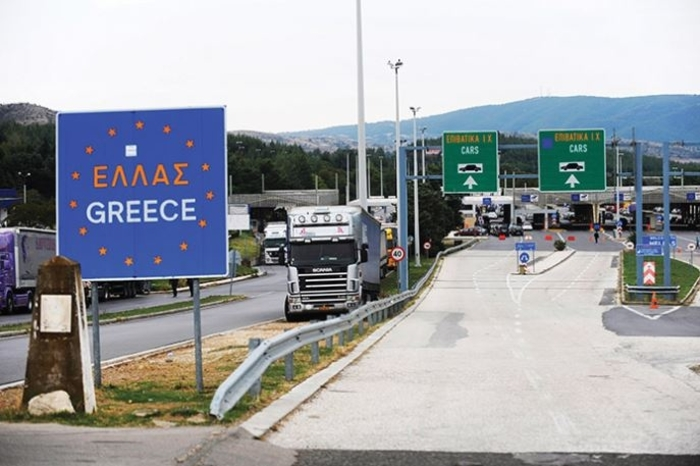 Greece will keep its border closed for Macedonian citizens at least until mid August