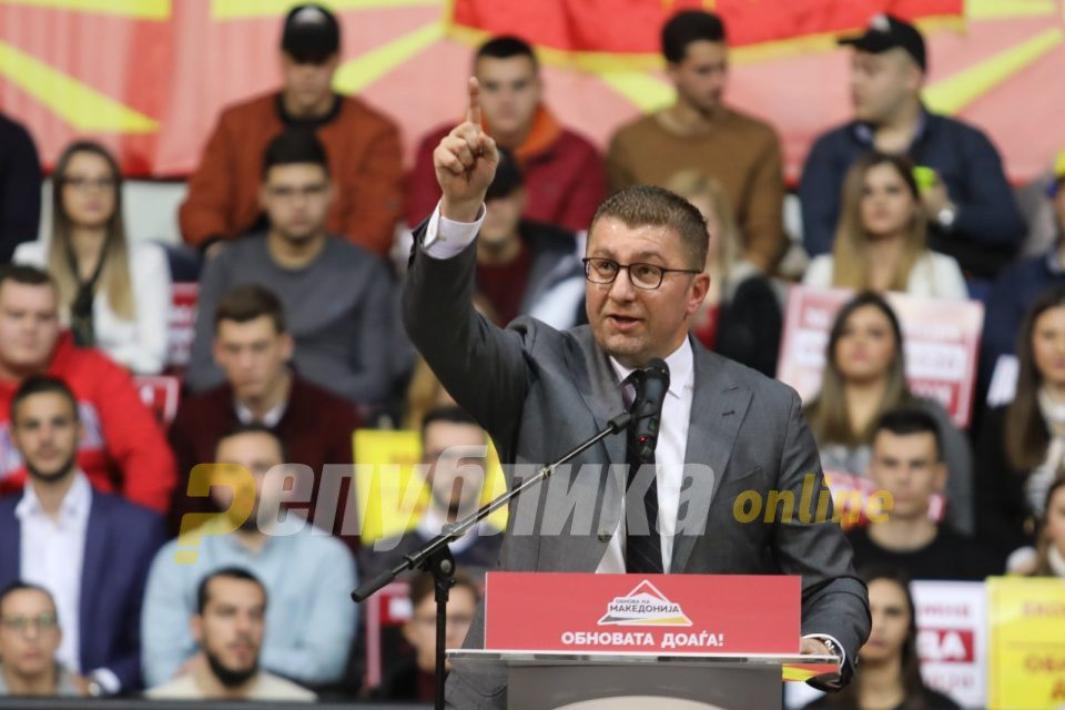 Mickoski: We must preserve the ideals of Ilinden from which we have now strayed