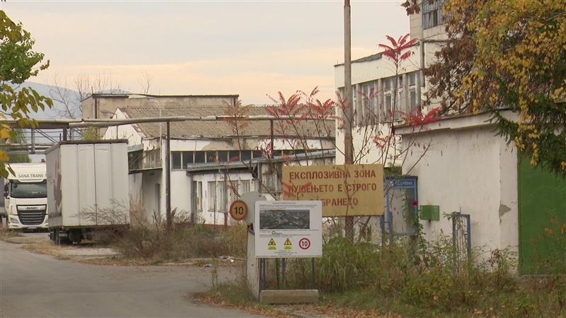 After the explosion in Beirut, public demands the removal of chemicals from the abandoned OHIS plant in Skopje