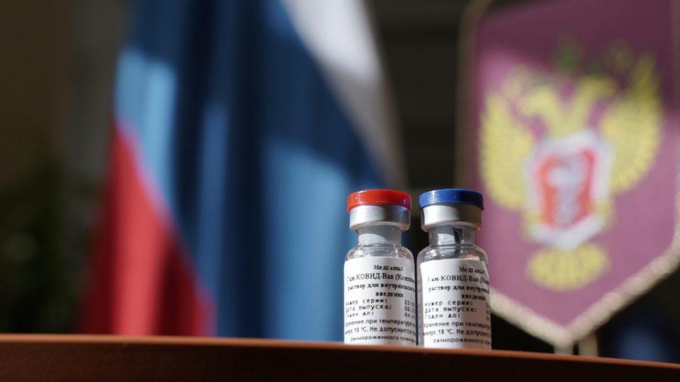 Macedonia will not procure the Russian vaccine