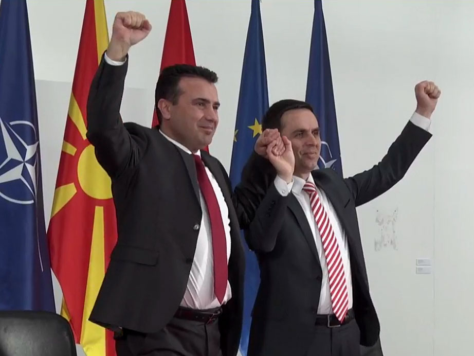 Zaev's coalition partner Kasami is the only party leader not to send out an Ilinden message