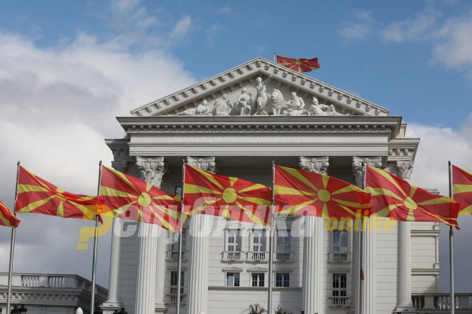 SDSM and DUI reveal their new Government