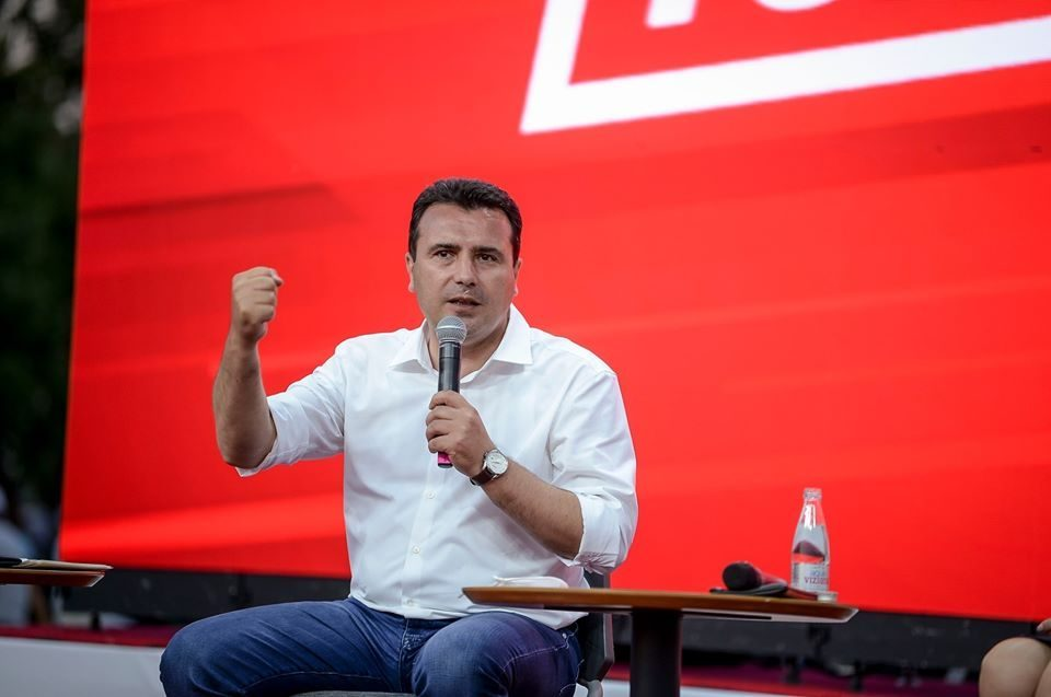 VMRO calls for an investigation into the origin of the money SDSM poured into its election campaign