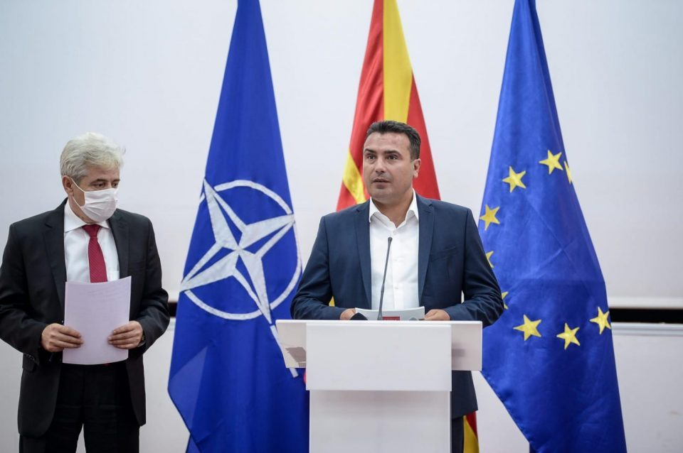 Zaev says that his new Government will cut a fifth of all public sector jobs