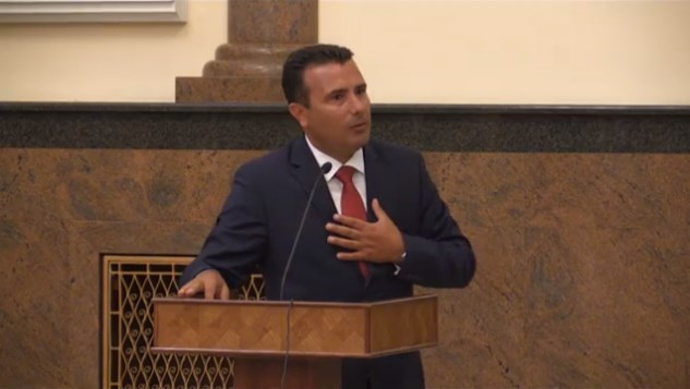 Zaev attacked a critical media outlet during a press conference