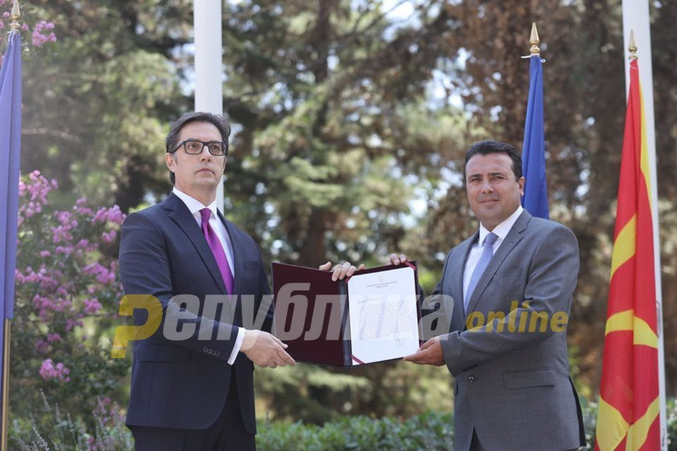 Goce Delcev also belongs to Bulgaria: Zaev and Pendarovski are preparing the people for another defeat