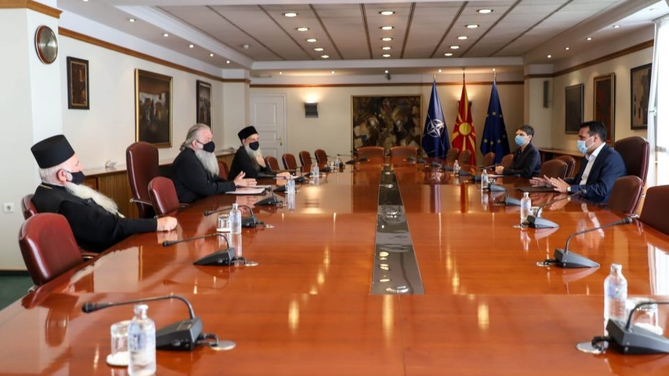 Zaev meets church officials after sending letter to Patriarch Bartholomew