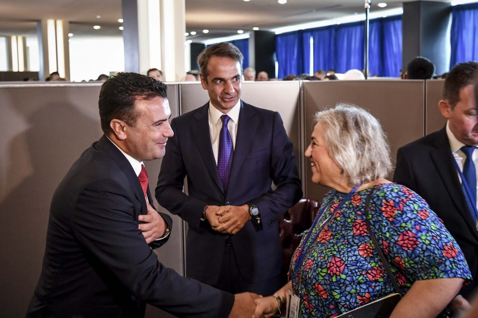 PM Zaev attends Athens conference, to meet Greek PM, President