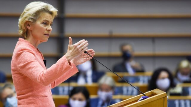 Von der Leyen: Western Balkans not just stopover on Silk Road