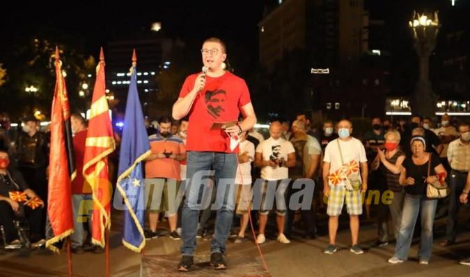 Mickoski: Goce Delcev united, while Zaev and SDSM divide