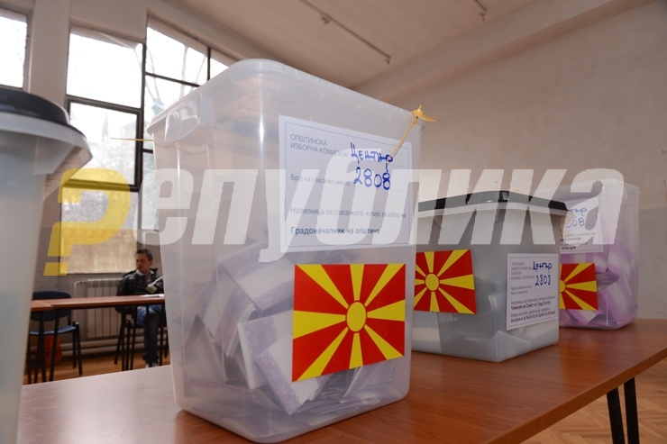Zaev's regime will face an electoral test in the mayoral race in Stip in December