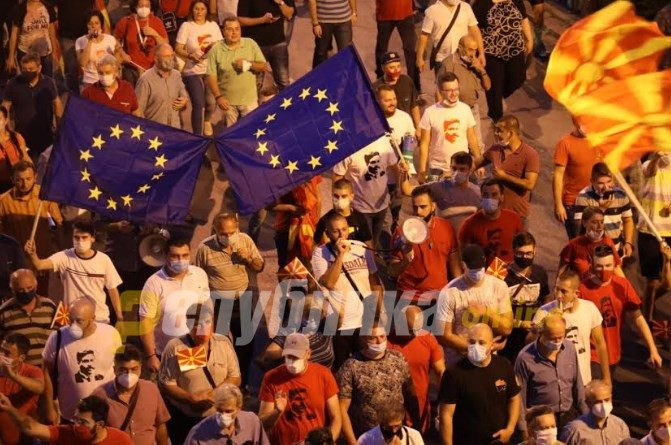 LIVE STREAM: VMRO-DPMNE's protest against injustices, revanchism and political violence