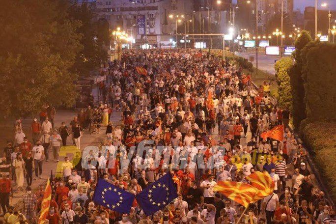 VMRO schedules a major protest against SDSM corruption and mafia attacks